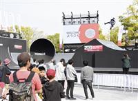 都市型スポーツ国際大会「FISE」が広島で開幕 自転車BMXの技に歓声