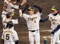 阪神のルーキー木浪がプロ初本塁打 前日の懲罰交代の汚名返上