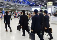 捜査員、タイから帰国の途 日本人の特殊詐欺団