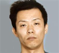 カジノ店発砲 手配の男逮捕 強盗殺人容疑など 大阪府警