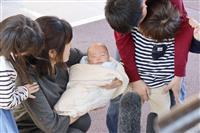 「世界最小」258グラムで出生の男児が無事退院