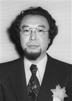 建築史家の長谷川堯さん死去 俳優・長谷川博己さんの父