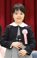 囲碁の仲邑菫初段、デビュー戦は異例の生中継