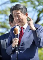 安倍首相、最終日に大阪入り…逆転へ期待と「遅い」交錯