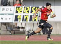ラグビー日本代表候補、ハリケーンズ下部に大勝