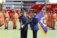 テロ対応部隊の運用開始 五輪に向け東京消防庁