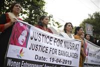 セクハラ訴え焼き殺される バングラ、神学校の女子