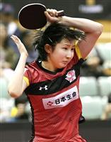 【卓球ニッポンの「戦型」】(中)女子で貴重な「本塁打型」早田ひな