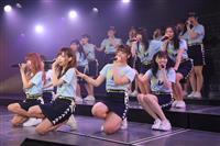 NGT48暴行被害の山口真帆さん、3カ月ぶり公演「チームGのメンバーになれてよかった」