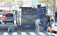 神戸市営バス暴走事故 女子大生ら2人死亡