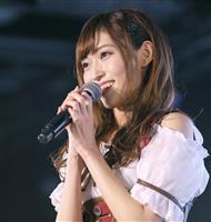 「できること卒業しかない」 NGT48暴行被害の山口真帆さんが舞台で発表