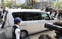 AAA、展示会を中止に 浦田直也容疑者逮捕で