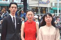 沖縄国際映画祭レッドカーペット 大挙スターに大歓声