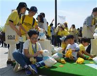 歩いて小児がん患者応援イベント 家族ら4千人参加 東京・江東