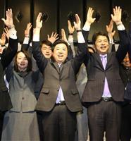 水戸市長選 現職の高橋靖氏が当選確実