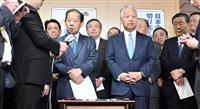 衆院補選 大阪は維新、沖縄は野党が勝利 完敗の自民は参院選に打撃