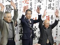 北海道・夕張市長選 新人の元市議、厚谷氏が初当選へ