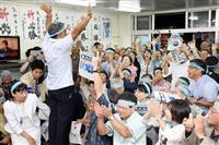 沖縄3区補選当確に国民・玉木代表「参院選のモデルになる」