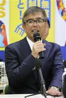 大阪12区補選、元職敗北でも共産・志位委員長「野党共闘に流れ」強調