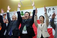 習志野市長選、宮本氏が当選確実 千葉