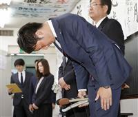 大阪12区補選 自民北川氏、「四重選」で維新後遺症いえず