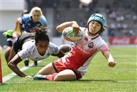 日本は最下位の12位 ラグビー7人制女子WS