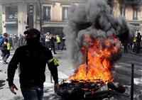 ノートルダム大聖堂 再建優先に不満噴出 パリで「黄色いデモ」暴走