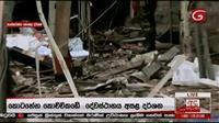 スリランカで爆発20人死亡 高級ホテルや教会
