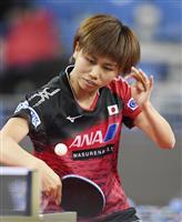【卓球ニッポンの「戦型」(下)】攻撃卓球全盛の時代、最強の「盾」佐藤はどう生き残る