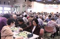 アマチュア囲碁棋士腕競う 宝酒造杯囲碁チャンピオン戦京都大会