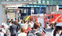 神戸市バス暴走、乗客「運転手体調悪そうだった」 日曜午後の繁華街騒然