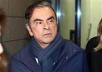 ゴーン容疑者4件目起訴 東京地検特捜部 日産に5億円超の損害