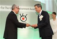 【地球環境大賞】WWFジャパンに本紙会長が寄付目録
