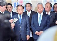 自公ちぐはぐ大阪で連敗、夏の参院選に影 政治部与党キャップ・長嶋雅子