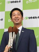 衆院大阪12区補選で藤田氏支持の93%が「大阪都構想」に賛成