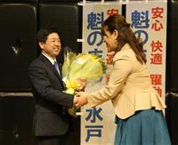 統一選後半戦投開票 世田谷区は保坂氏が3選 水戸と大分、長崎の3市長選は現職制す