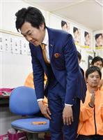 北区長に落選の音喜多氏「完敗です」