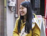 元「仮面女子」が初当選 東京都渋谷区議選