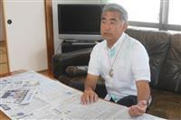沖縄3区屋良氏、国民・自由合併後新党への参加明言せず
