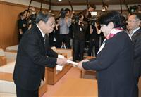 「迷惑おかけした」堺市・竹山市長が辞職願提出