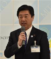 水戸市長3選の高橋氏「市民に『安心』届ける」
