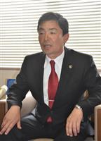 茨城・取手市長選4選の藤井氏 取手駅西口整備に意欲