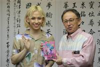 「沖縄県=ちぇるちぇるランド」を公認 玉城知事、りゅうちぇるさんと面会
