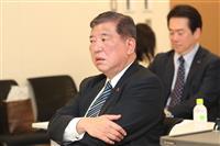 自民・石破氏、岸田氏らと会食「選挙は日常活動が大事」 補選敗北めぐり