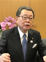 【参院選 組織どう動く】日本遺族会・水落敏栄会長「組織高齢化、青年部で活動強化」