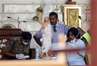 「いたるところで血の臭い」かつての内戦を思い出す人 教会やホテルで現場検証 スリランカ…
