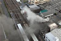 大阪・八尾で工場火災、けが人なし