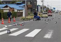 小3女児横断歩道ではねられ、1人死亡、1人重傷 千葉・木更津 軽乗用車の男を逮捕
