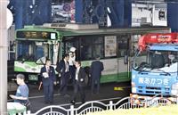 神戸市バス暴走、事故前後に急加速 アクセル誤操作か