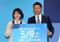 【思ふことあり】多くの人が観戦できるように スポーツジャーナリスト・増田明美